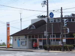 JP 阿田和郵便局
