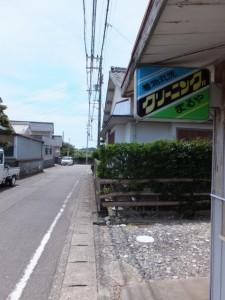 クリーニングまるや(JR紀勢本線 阿田和駅前から阿田和橋(尾呂志川)へ)