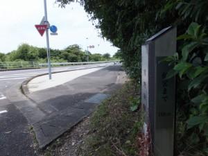 浜街道、阿田和橋から国道42号への合流付近の道標「熊野街道 新宮まで10km」