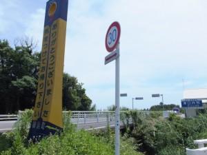 国道42号、御浜町と紀宝町の境界付近