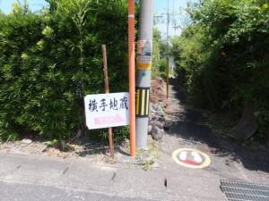 右折ポイントにある「横手地蔵 1.3km」の道標