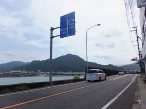 国道42号(JR紀勢本線 鵜殿新宮間 熊野川橋りょうから熊野大橋へ)