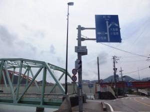 国道42号 成川交差点