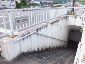 国道42号 速玉大社前交差点にある地下道