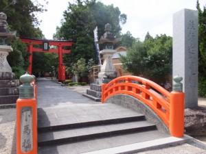 下場橋(熊野速玉大社)