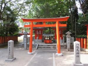 鑰宮(かぎのみや)手力男神社、八咫烏神社(熊野速玉大社)