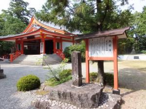 熊野詣 奉八度の記念碑(熊野速玉大社)