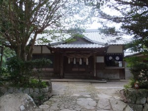 神倉神社 社務所