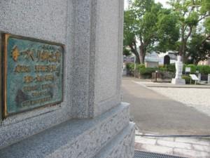 徐福公園(JR新宮駅近く)