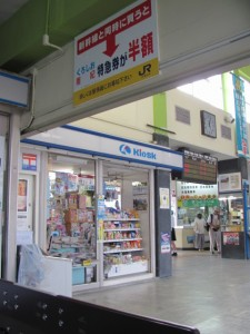JR紀勢本線 新宮駅 待合席にて