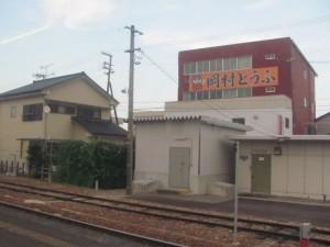 JR紀勢本線の車窓から望む阿田和駅付近の岡村とうふ