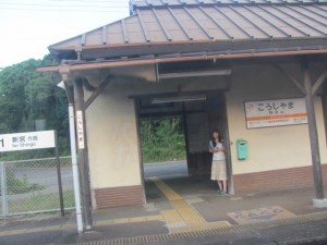 JR紀勢本線 神志山駅