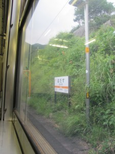JR紀勢本線 波田須駅