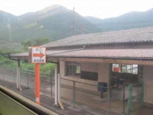 JR紀勢本線 賀田駅