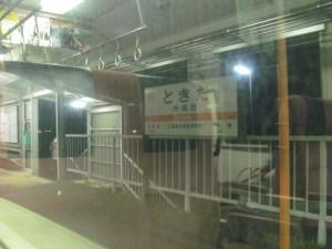 JR参宮線 外城田駅