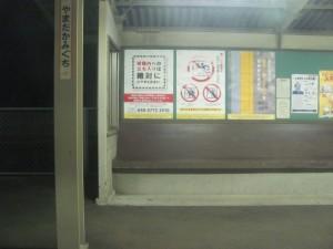 JR参宮線 山田上口駅