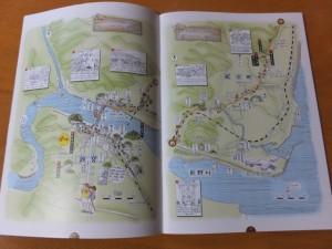 伊勢から熊野への歩き旅 熊野古道伊勢路図絵 平成の熊野詣