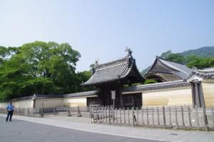 神宮祭主宿舎(旧慶光院)前