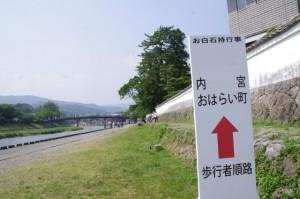 五十鈴川左岸(浦田橋~新橋の間)