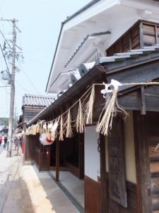 五十鈴塾(おはらい町通り)