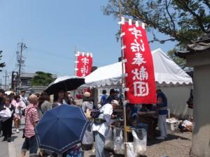 宇治奉献団による冷茶接待(おはらい町通り)