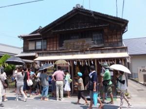 村田酒店(おはらい町通り)