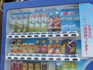 「売切」続出の飲料自動販売機(おはらい町通り)