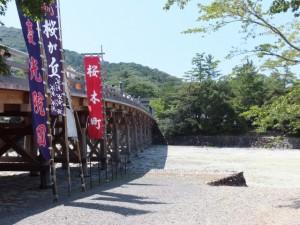 宇治橋の下流側(五十鈴川)
