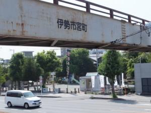 宮町歩道橋の先に見える今之社公園(特別神領民 お白石持外宮奉献コース)