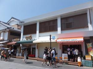 新しい店舗・・(外宮参道)