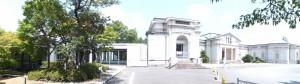 神宮徴古館