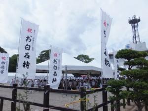 午後からは地元奉献団に休憩スペースとなる特別神領民のためのおもてなし広場