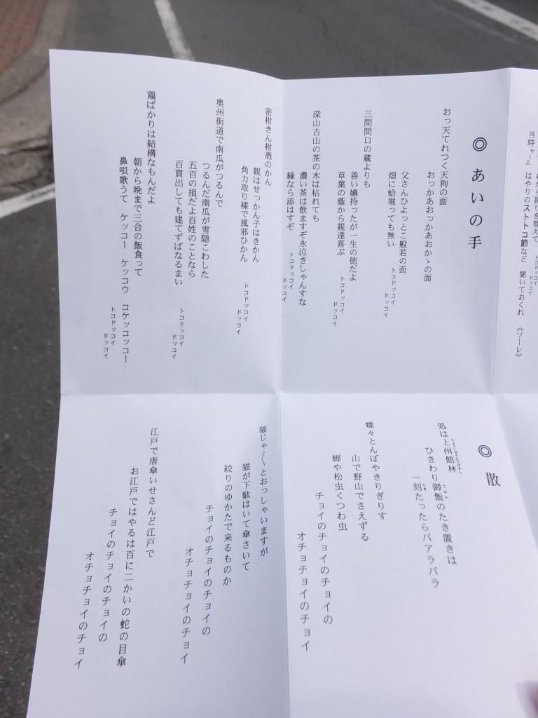お白石持行事 浦口からの外宮奉献(9/1) 動画あり