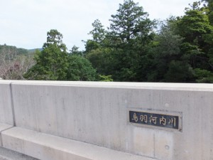 第二伊勢道路開通記念ウォーク