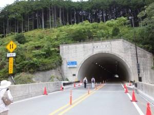 第二伊勢道路開通記念ウォーク(堅神トンネル)