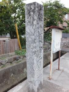 道標(近鉄 池の浦駅付近)