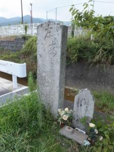 道標(紙漉川に架かる西の辻橋付近)
