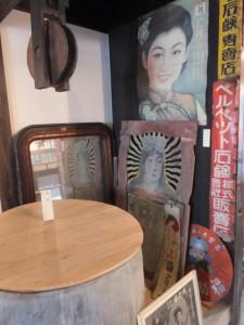 岩田準一の画像 p1_8