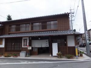 鳥鳥羽大庄屋かどや(旧広野家住宅)