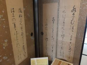 1階、襖に表装された足代弘訓の書(鳥羽大庄屋かどや)