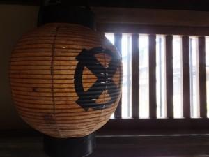第百五國立銀行(現、百五銀行)の提灯(鳥羽大庄屋かどや)