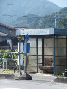 松下バスのりば(国道42号)
