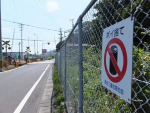 赤崎神社付近