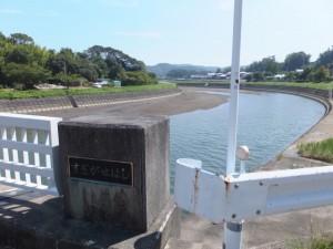 杉ケ瀬橋(加茂川)