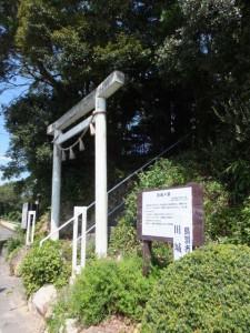 田城城跡、九鬼岩倉神社(鳥羽市)