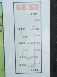 """近畿自然歩道 舟神様""""青峯山""""をたずねるみちの行程図"""