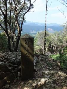 松尾道(青峯山登山口〜正福寺)、御成婚記念植林碑