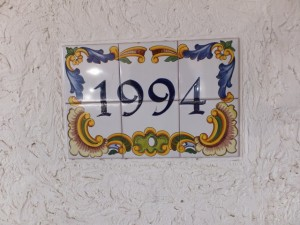 「1994」タイル(近鉄 志摩磯部駅)