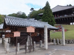 閼伽井屋(東大寺)