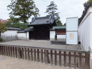 正倉院の山門(東大寺)